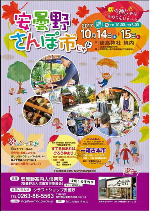 f:id:sasanaki337:20171002195820j:plain