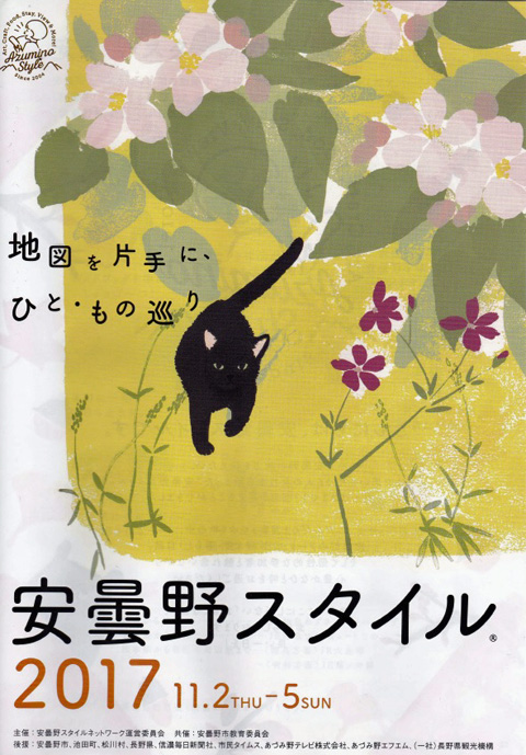f:id:sasanaki337:20171101221644j:plain