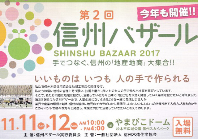 f:id:sasanaki337:20171110185022j:plain
