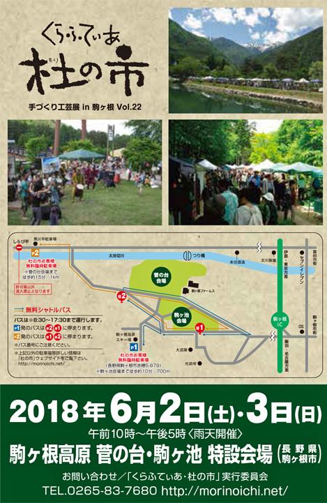 f:id:sasanaki337:20180530231525j:plain