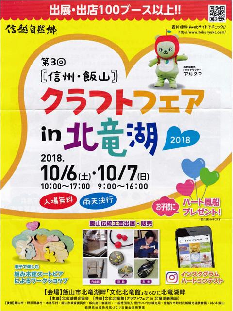 f:id:sasanaki337:20181005195053j:plain