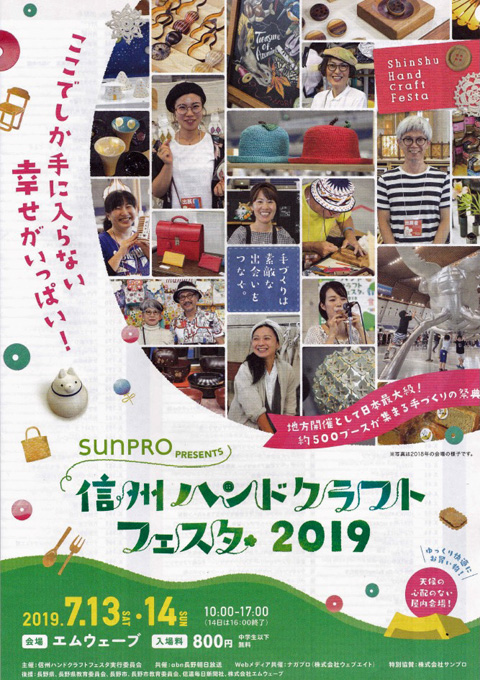 f:id:sasanaki337:20190712205045j:plain