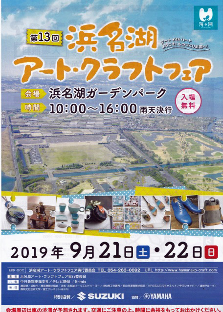 f:id:sasanaki337:20190919200822j:plain