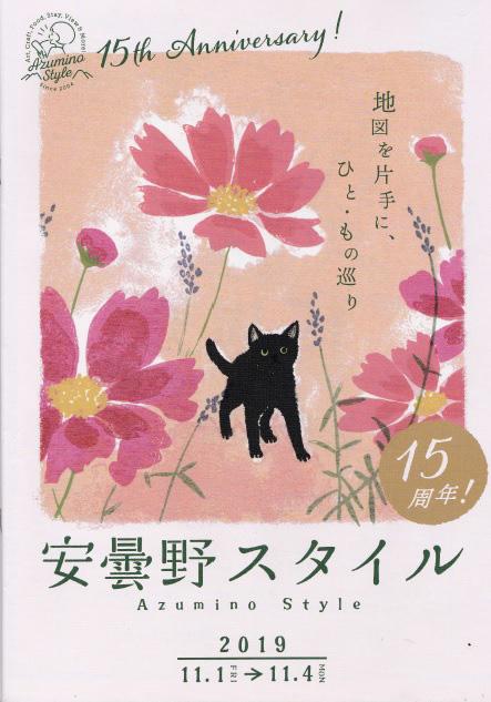f:id:sasanaki337:20191031132752j:plain