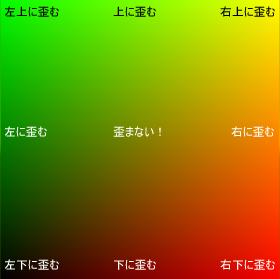 f:id:sasanon:20181023012242p:plain