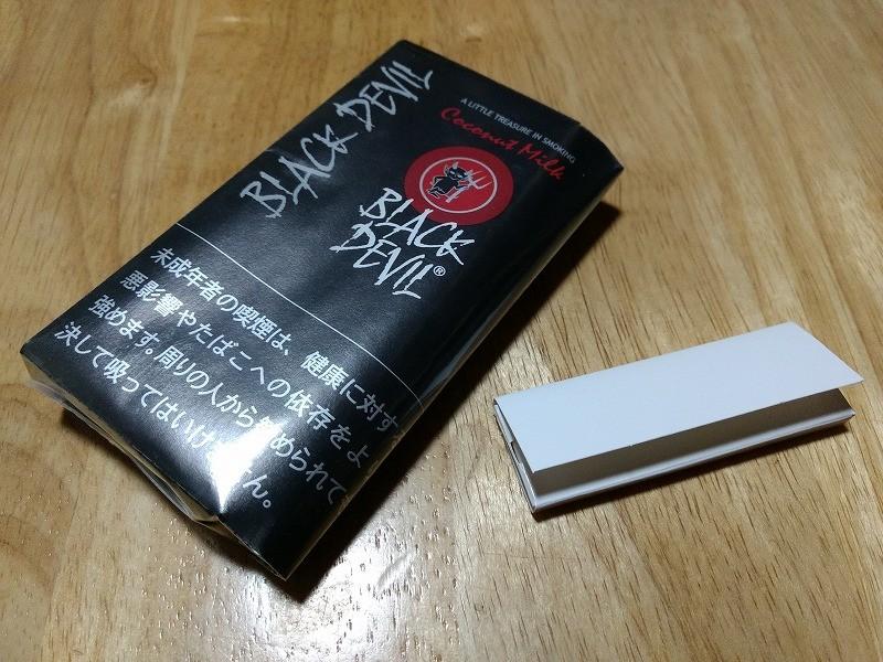 f:id:sasapurin:20170311200752j:plain