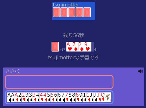 f:id:sasara_snkw:20210718215251p:plain