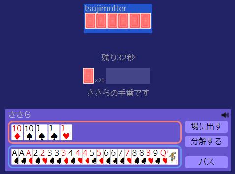 f:id:sasara_snkw:20210718215519p:plain