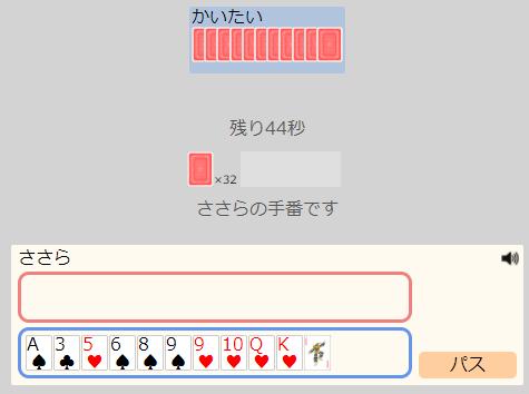 f:id:sasara_snkw:20210718232654p:plain