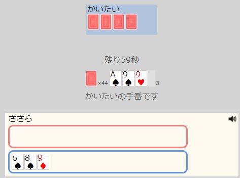 f:id:sasara_snkw:20210718233301p:plain