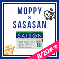 moppy×sasasan