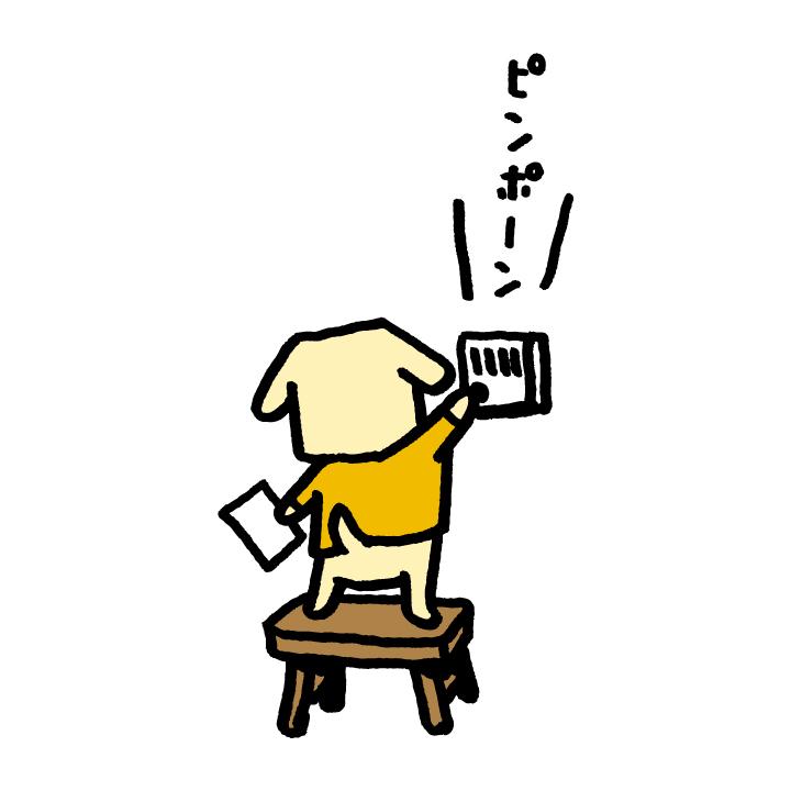 f:id:sasasasatsuki:20170627181918j:plain