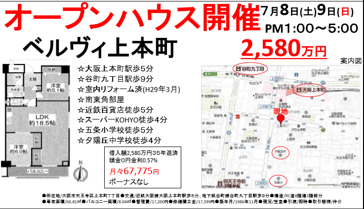 f:id:sasasasatsuki:20170704162146p:plain