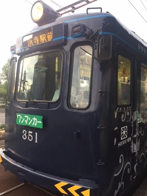 f:id:sasasasatsuki:20170714144157j:plain