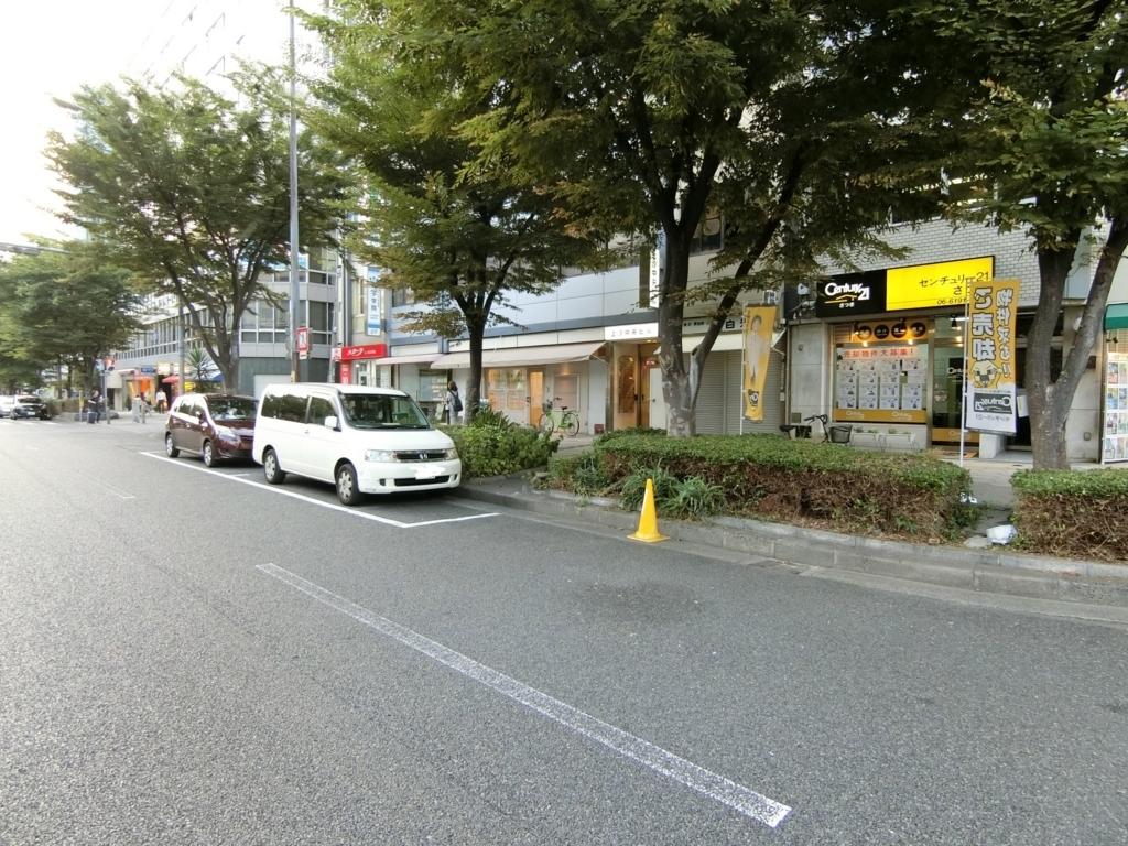 f:id:sasasasatsuki:20170720185406j:plain
