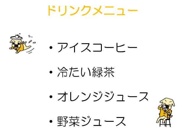 f:id:sasasasatsuki:20170720194558p:plain