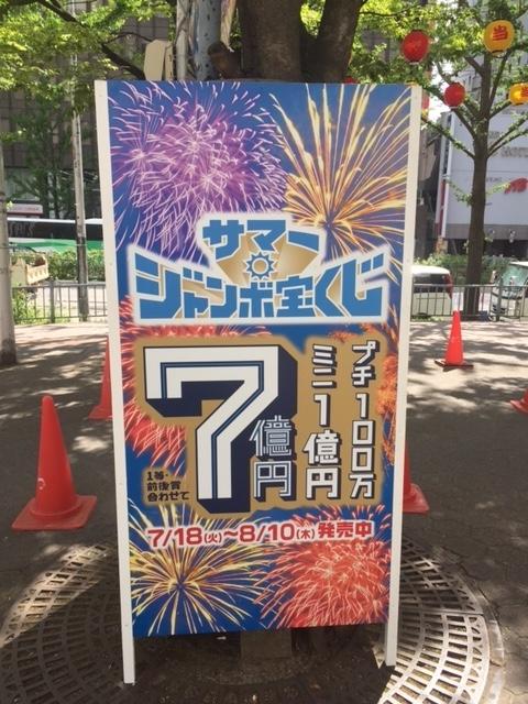 f:id:sasasasatsuki:20170721153736j:plain