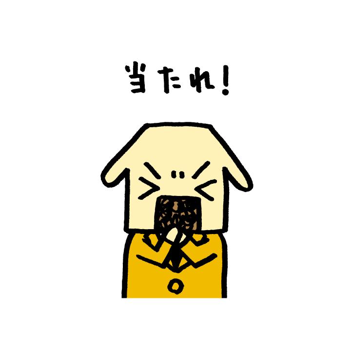 f:id:sasasasatsuki:20170721153951j:plain
