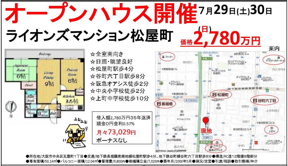 f:id:sasasasatsuki:20170727132339p:plain