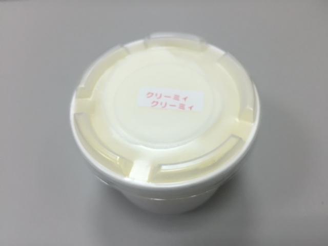 f:id:sasasasatsuki:20170806181635j:plain