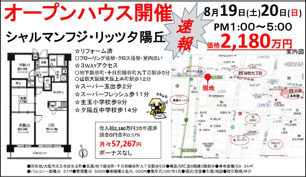 f:id:sasasasatsuki:20170818110247p:plain