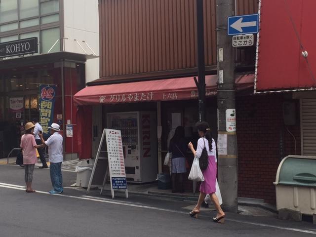 f:id:sasasasatsuki:20170826145512j:plain