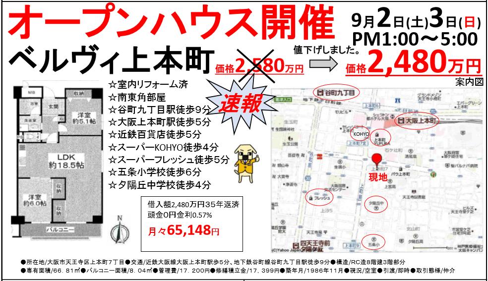f:id:sasasasatsuki:20170831130657p:plain