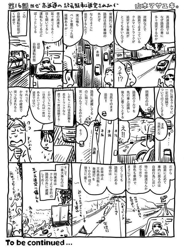 f:id:sasasasatsuki:20170902130314j:plain