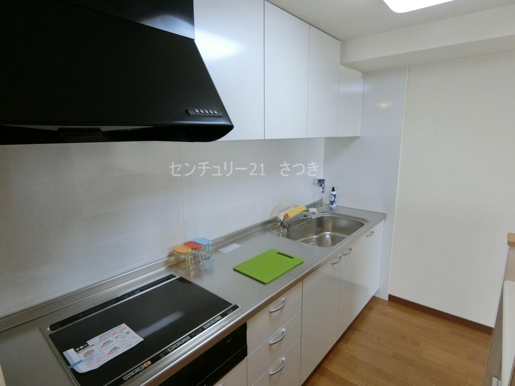 f:id:sasasasatsuki:20170911174020j:plain