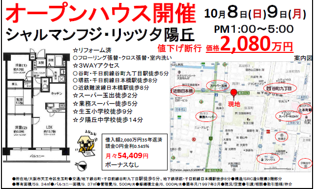 f:id:sasasasatsuki:20171002170610p:plain