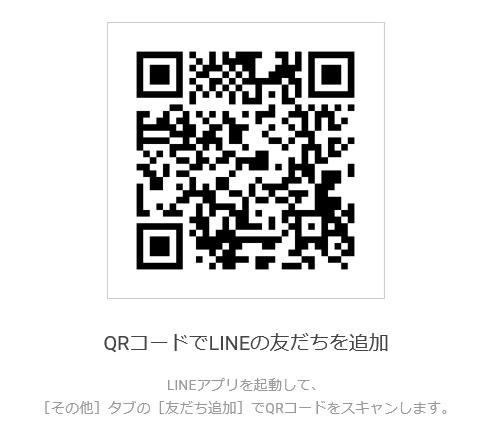 f:id:sasasasatsuki:20171024183217p:plain