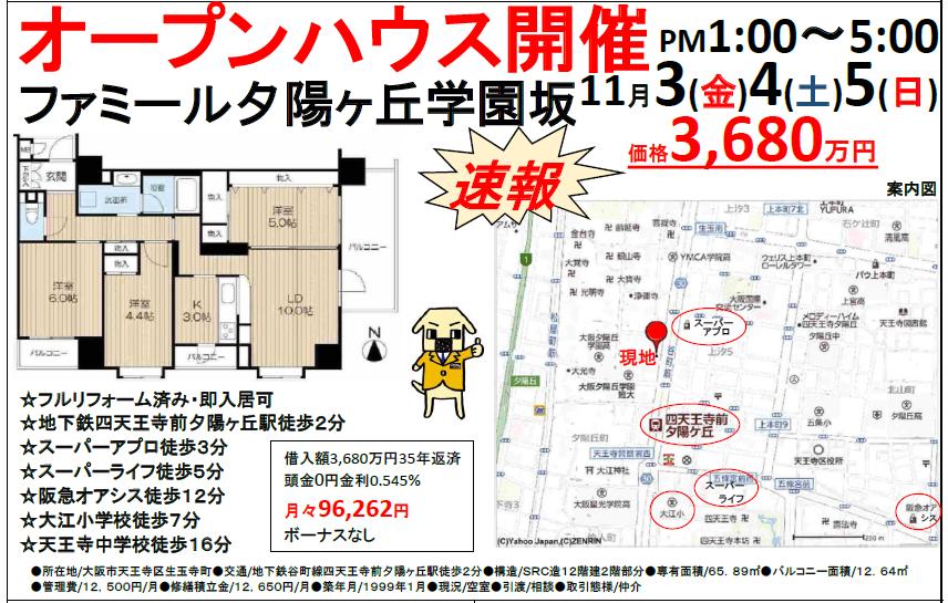 f:id:sasasasatsuki:20171102140003p:plain