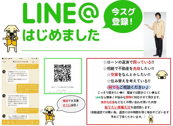 f:id:sasasasatsuki:20171104184843p:plain