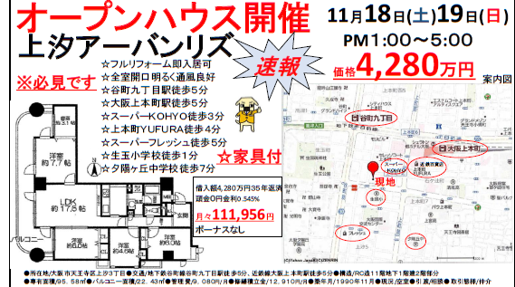 f:id:sasasasatsuki:20171114185917p:plain