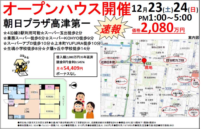 f:id:sasasasatsuki:20171219162833p:plain