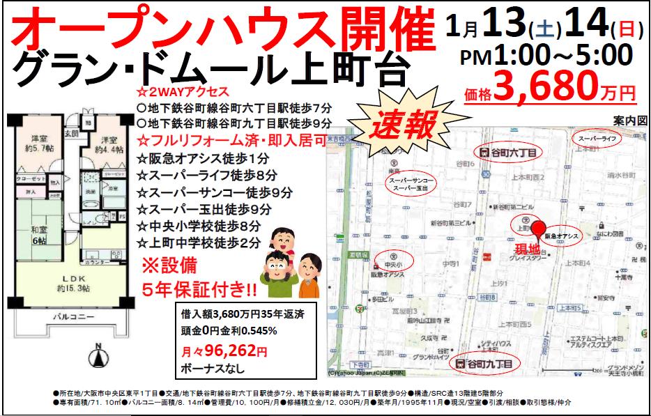 f:id:sasasasatsuki:20180112144355p:plain