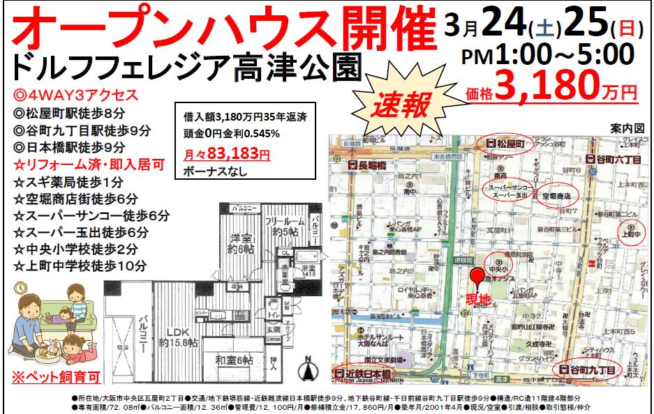 f:id:sasasasatsuki:20180323105211p:plain