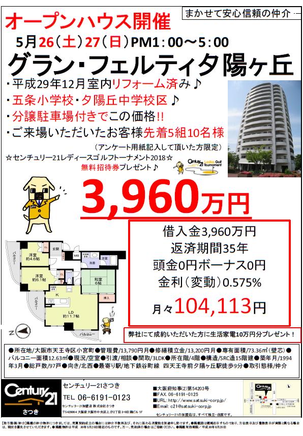 f:id:sasasasatsuki:20180521120905p:plain