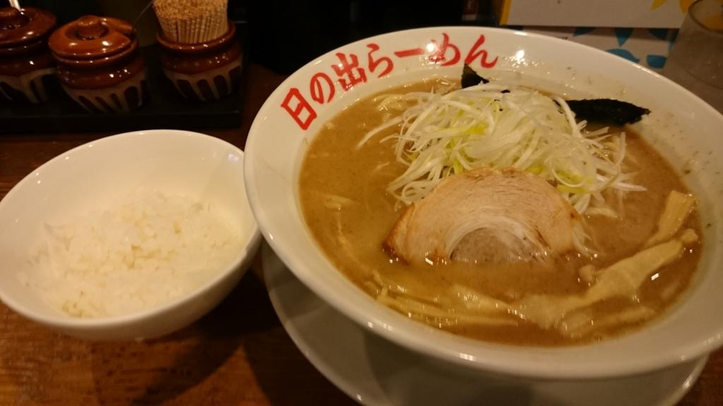 f:id:sasashi:20161221213219j:plain