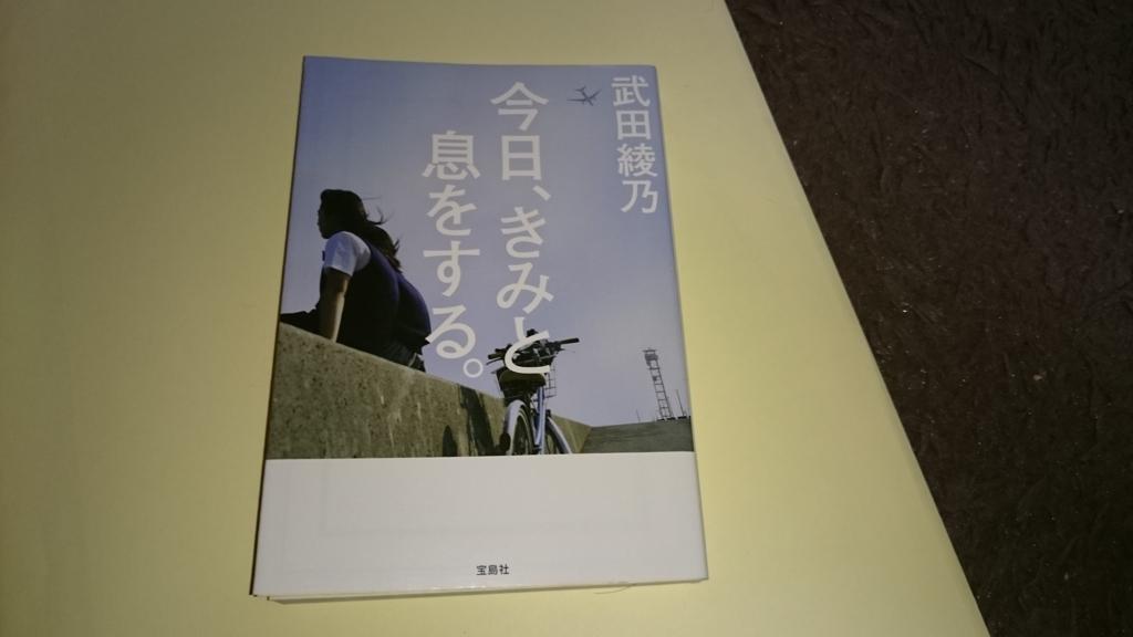 f:id:sasashi:20170123231245j:plain