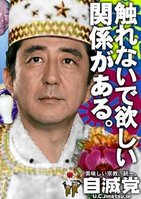 f:id:sasashi:20170522212528j:plain