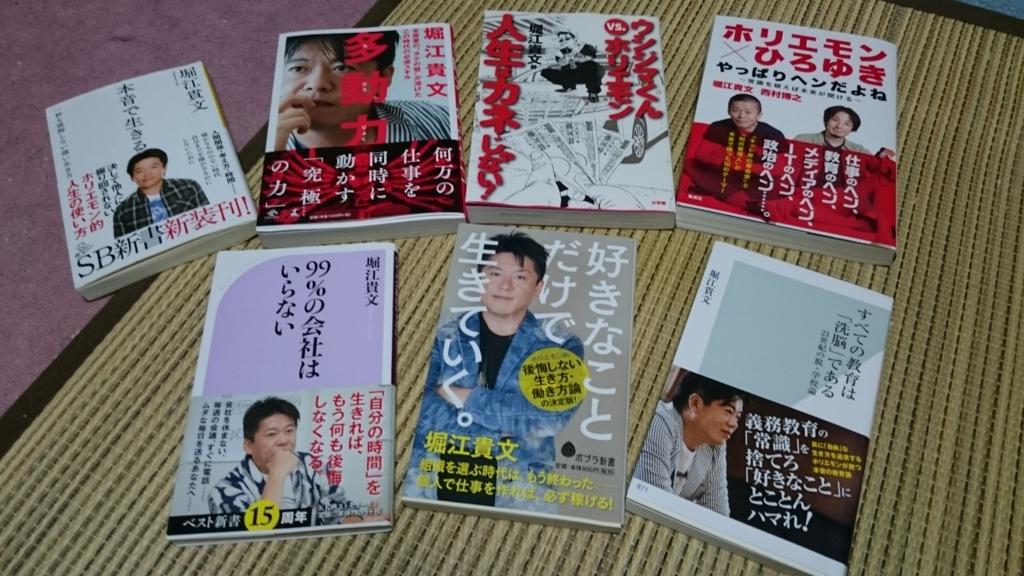 f:id:sasashi:20170612221300j:plain