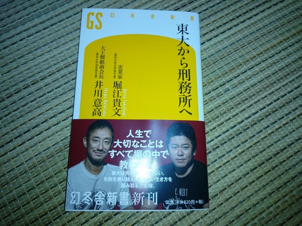 f:id:sasashi:20171003220353j:plain