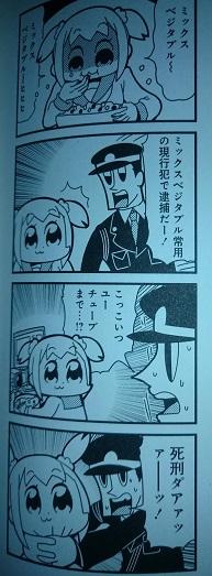 f:id:sasashi:20180109232505j:plain