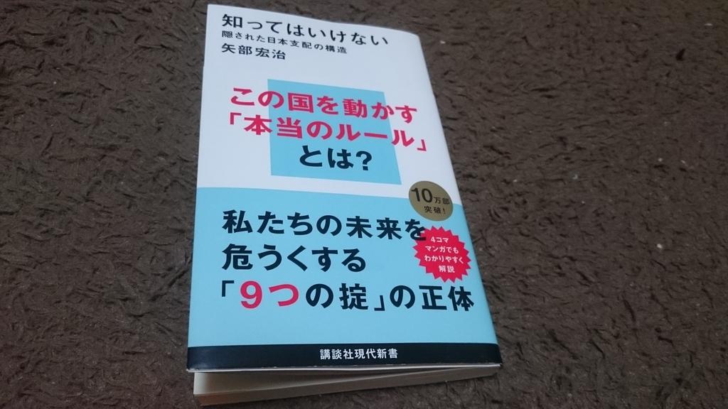 f:id:sasashi:20181220221603j:plain