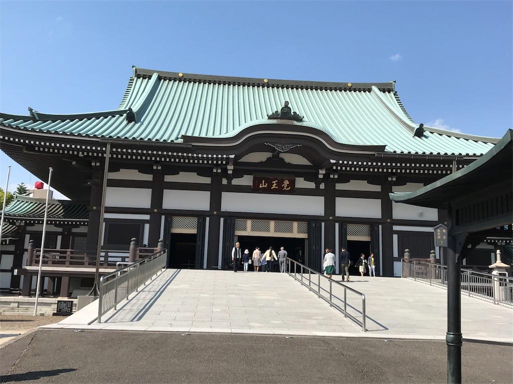 f:id:sasatoshi727:20180504161141j:image