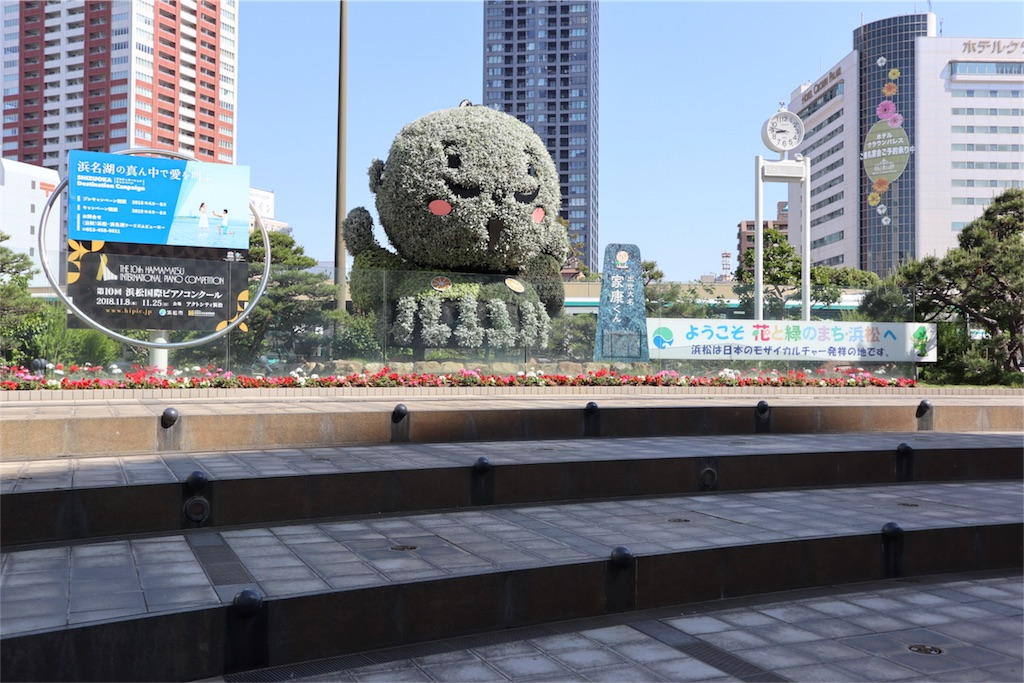f:id:sasatoshi727:20180505094216j:image