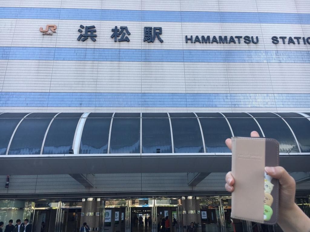 f:id:sasatoshi727:20180508173204j:plain