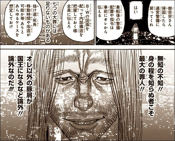 f:id:sasatoshi727:20180520230741j:plain