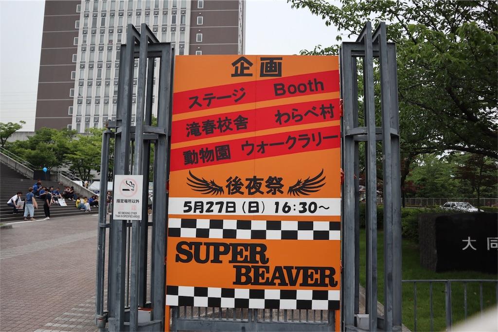 f:id:sasatoshi727:20180526225458j:image